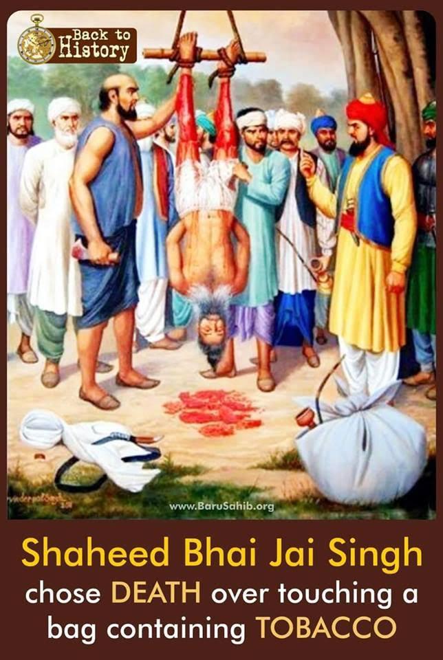 Bhai Jai Singh ji