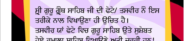 Kindly display Sri Guru Granth Sahib ji pictures with Rumala Sahib!
