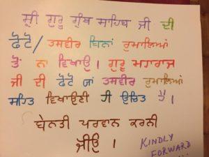 Sri Guru Granth Sahib ji pictures