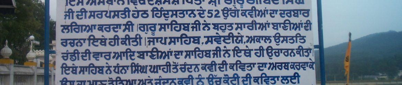 Sri Paunta Sahib yatra (53)
